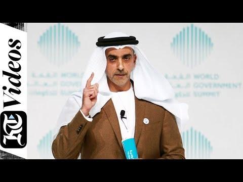 WGS Dubai 2018 |  HH Sheikh Saif Bin Zayed Al Nahyan