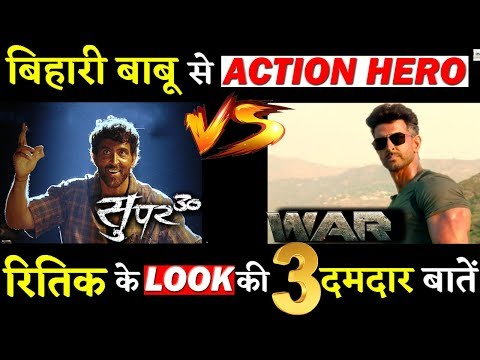 3 Amazing Things About Hrithik Roshan's Transformation From SUPER 30 To WAR! Mp3