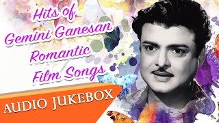 Romantic Songs Of Gemini Ganesan | Kadhal Mannan Hits | Super Hit Tamil Love Songs