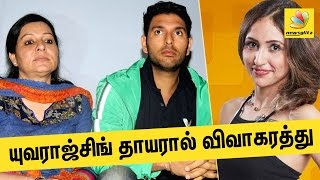 Yuvraj Singh's sister-in-law humilates his mom on Bigg Boss | Akanksha Sharma