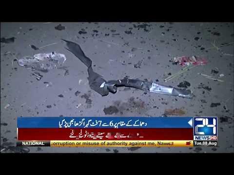 لاہور لرز گیا , لاہور میں ٹرک دھماکہ