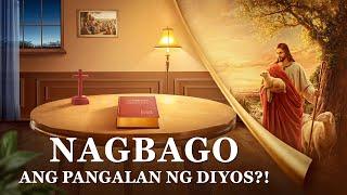 """Tagalog Christian Movie """"Nagbago Ang Pangalan ng Diyos?!"""""""
