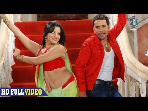 "Dinesh Lal Yadav ""Nirahua"", Monalisa | Latest Bhojpuri Movie Full Song | Pyar Wali Baat Hokheda"