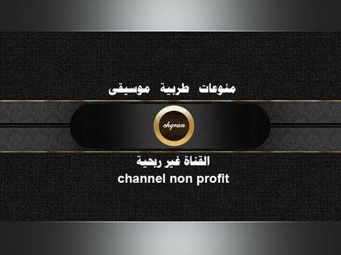 محمد عبده المحبه ما تجي في كل روح Youtube