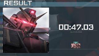 [ GBO3 ] PVE Psycho Gundam Speedrun - Efreet Schneid - 00:47.03 any% WR no death blablabla PogPogPog