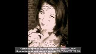 Паола   Чики-Чики   ПРЕМЬЕРА ПЕСНИ )_converted