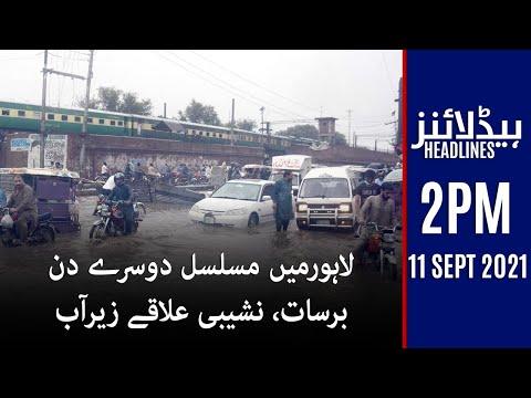 Samaa news headlines 2pm   Lahore mein musalsal dosre din bhi barish   SAMAA TV