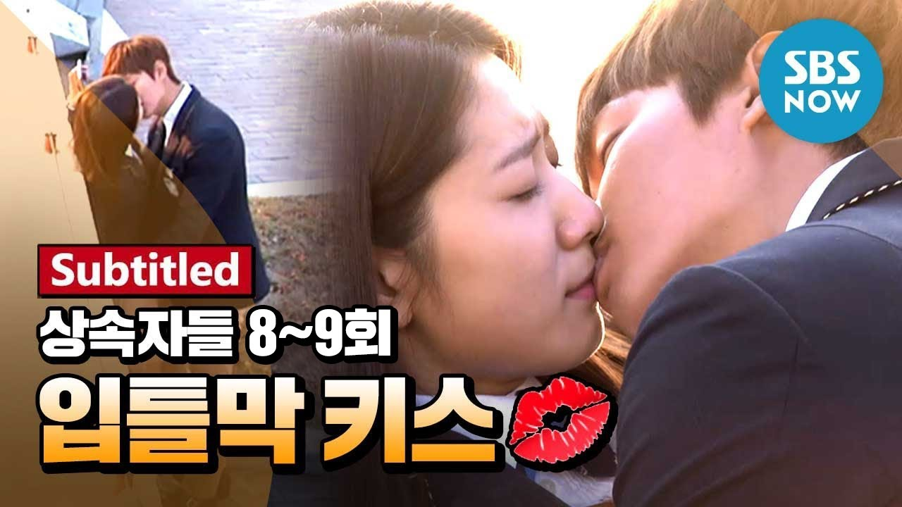 Download 레전드 드라마 [상속자들] Ep.8, 9 '입틀막 키스' / 'The Heirs' Review-Subtitled