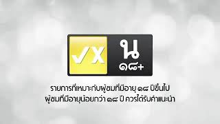 ラブ・バイ・チャンス/Love By Chance 第12話