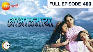 Abhalmaya I - Episode 400