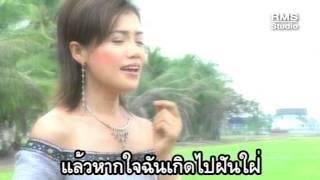 เพลงวอนกามเทพ - ธิดา ดวงดาว - อัลบั้มดาวสอนน้อง
