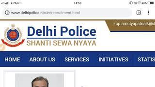 Delhi Police 2016||बडी़ खुशख़बरी ||वेटिंग लिस्ट जारी ||जल्दी देखे अपना परिणाम||Dp waiting list 2016