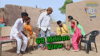 शादी से पहले लड़की से सवाल पुछना पड़ा बहुत महंगा || Funny Comedy 2018 || Matru Ki Railgadi