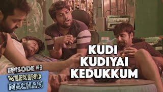 Weekend Machan | EP #5 Kudi Kudiyai Kedukkum | an Ondraga Web Series