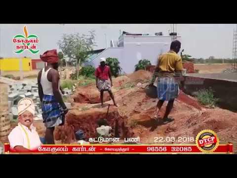 Construction Work Part 1 | Gokulam Garden Land | Coimbatore | DTCP approved