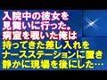 2002日本シリーズ 巨人対西武 第4戦 6回表 - YouTube