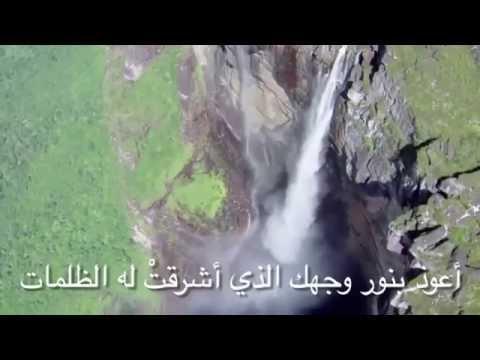 Prophet's (SAW) Dua at Taif
