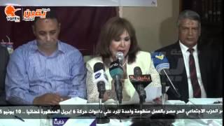 يقين | مؤتمر الحزب الاجتماعي الحر مصر بالعمل منظومة واحدة للرد علي داعوات حركة 6 إبريل