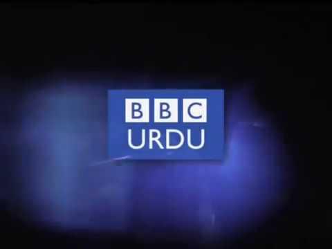 meet the kumars bbc urdu