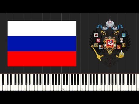 [Synthesia] Боже, Царя храни! - YouTube