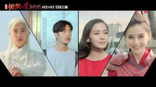 Video Just a Smile is Alluring 微微一笑很倾城 Love 020 Angelababy 井柏然 Trailer 2 download MP3, 3GP, MP4, WEBM, AVI, FLV Desember 2017