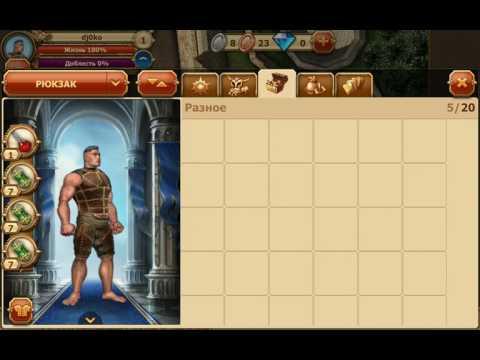 Рекомендация к прокачке с 1 по 10 уровень в игре легенда наследие драконов  ( не гайд )
