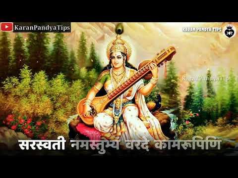 saraswati-vandana-vasant-basant-panchami-whatsapp-status-video- -new-hapy-basant-panchami-best-video