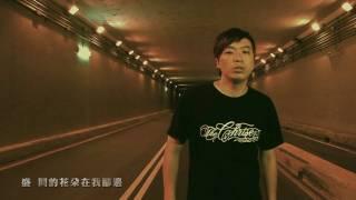 Understory 地下歲月 Lost way (Music Video_ HD)