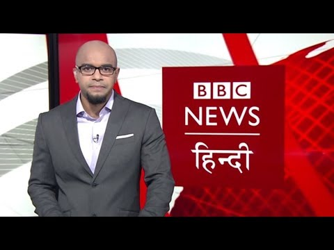 Where are the families of the IS Fighters and their Wives?: BBC Duniya with Vidit (BBC Hindi)