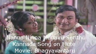 Nanna Ninna Manavu Seritu on Flute
