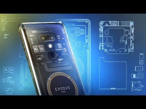 ПОЧЕМУ HTC БУДЕТ ПРИНИМАТЬ ТОЛЬКО BTC И ETH ЗА СВОЙ БЛОКЧЕЙН-СМАРТФОН