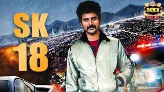 BREAKING: Sivakarthikeyan's Next Film Massive Update   inbox
