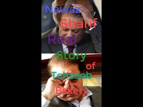 Breaking Story:A Worker of Tehzeeb bakery exposed Nawaz Sharif PML(N) Visiting story