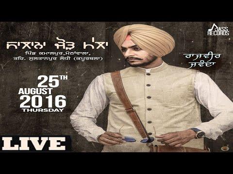 Live - Kamaalpur (Nakodar )| Rajvir Jawanda | Latest Punjabi Songs 2016 | Jass records