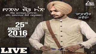 Live - Kamaalpur (Nakodar )  Rajvir Jawanda   Latest Punjabi Songs 2016   Jass records