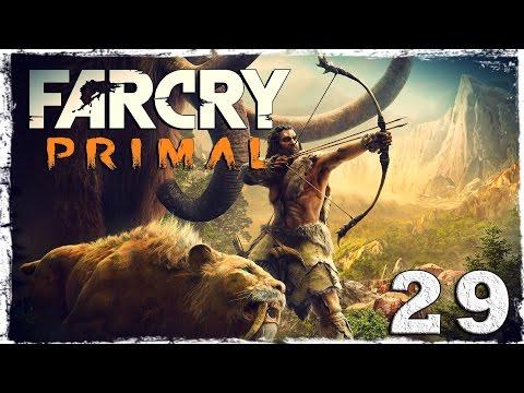 Смотреть прохождение игры Far Cry Primal. #29: Гнилая река.