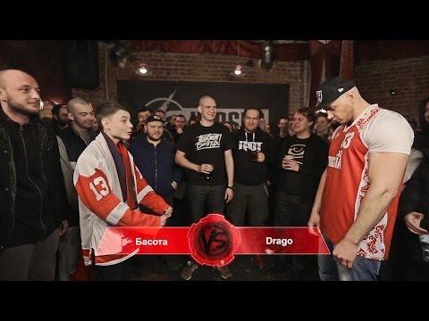 VERSUS #5 (сезон II) | Басота vs Drago