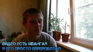 Далой Унинея (Eoneguy) Прикол Про ФРОСТА Лол  Смотреть до конца