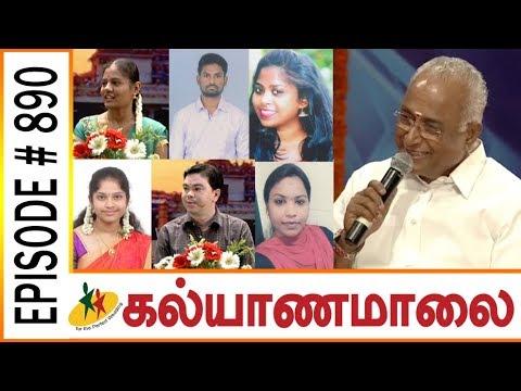 Kalyanamalai - Madurai | Opening Ceremony | Tamill Debate Show | Full Episode 890 | SUN TV show