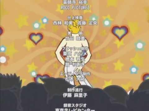 デジガールPOP! STRAWBERRY&POP MIX FLAVOR (2003TV)】 幻ED ウヒョウヒョPOP! 【かずき さや】