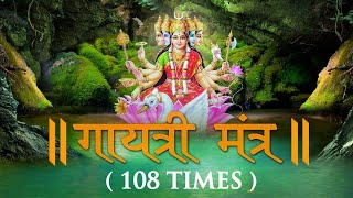 LIVE: गायत्रीमंत्र | Gayatri Maฑtra Chaฑtiฑg | Oṁ Bнur Bhขva Swaha