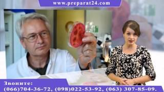 видео Экстракт грейпфрутовых косточек или цитросепт