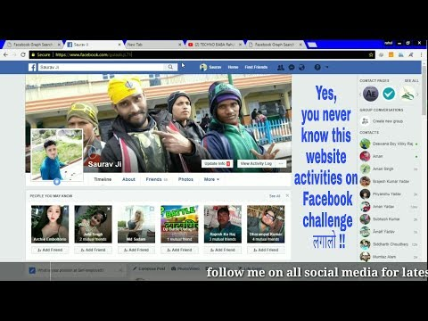 How to show any private activity like, comment, tag and much more on Facebook ||