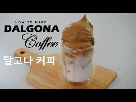 How To Make Dalgona Coffee   Easy Recipe 달고나 커피 - YouTube