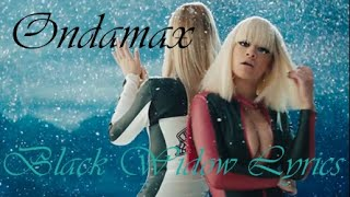 Iggy Azalea-Black Widow  ft.Rita Ora lyrics