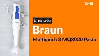 миксер Braun MQ 3020 Pasta ремонт