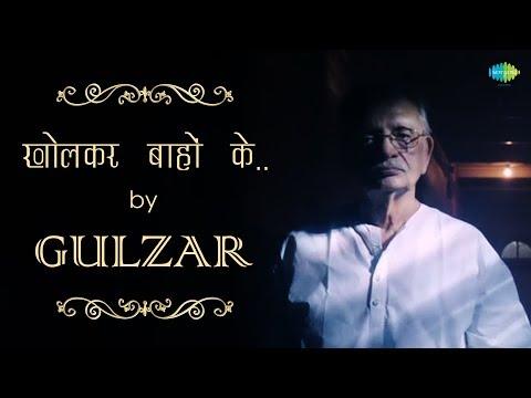 Gulzar's Nazm | Kholkar Bahon Ke | Written & Recited by Gulzar Sahab