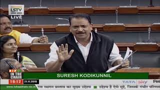 Shri Rajiv Pratap Rudy discusses under Rule 193: Discussion on air pollution and climate change