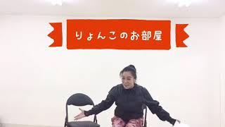 2018年4月東洋館公演 ゲスト紹介 美玲瞬さんの登場です!!