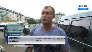 В Кавалеровском районе на грани банкротства оказалось  автотранспортное предприятие